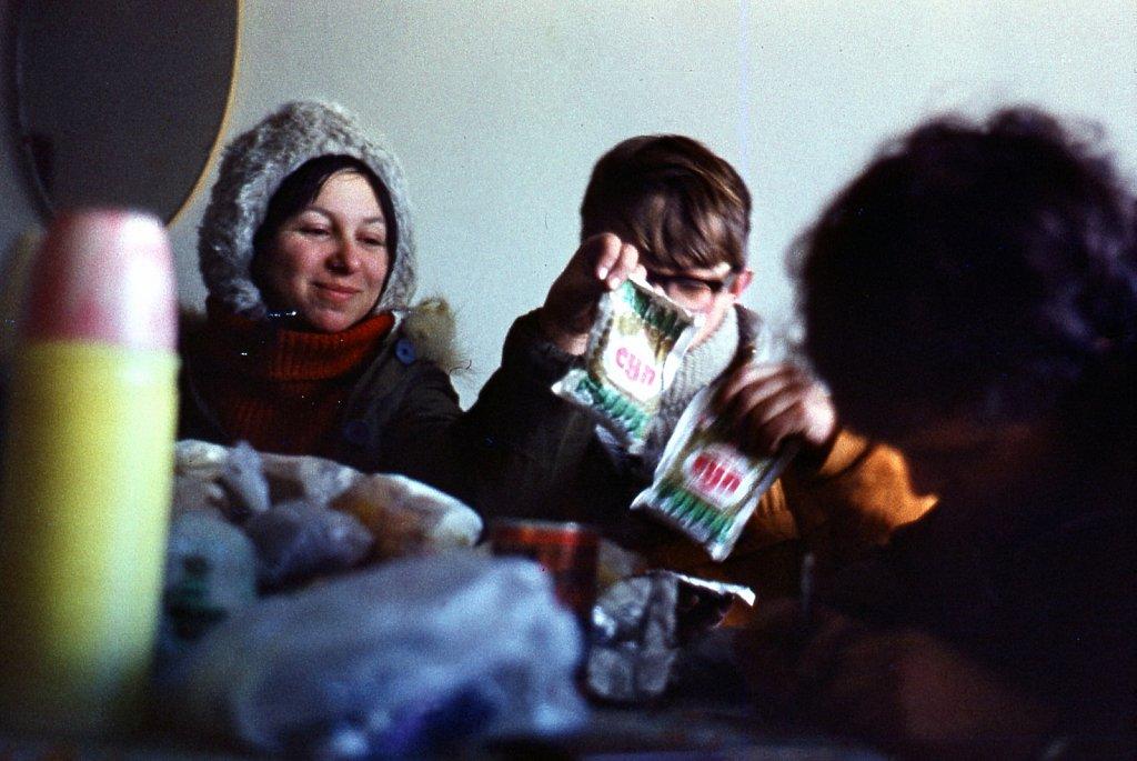 Хибины 1975